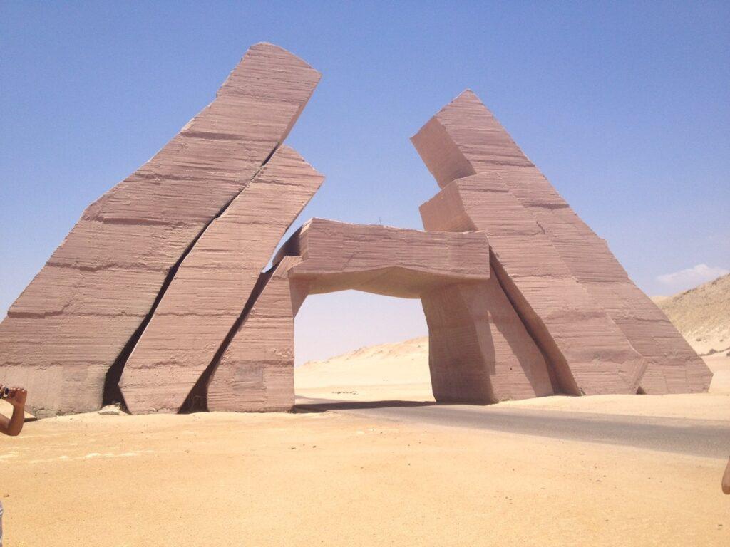 Parco Nazionale di Rash Mohammed ingresso e vista del mare